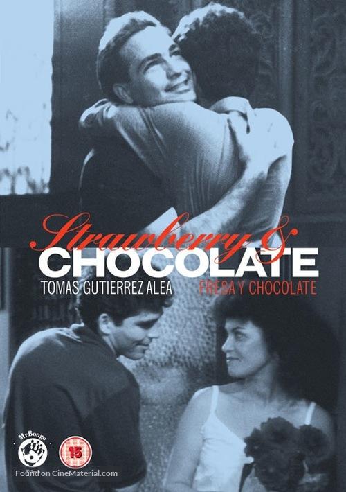 Fresa y chocolate - British DVD movie cover