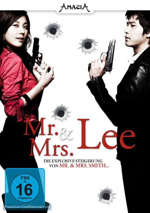 7geub gongmuwon - German Movie Cover