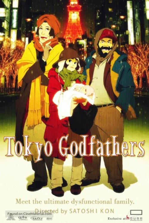 Tokyo Godfathers - Thai poster