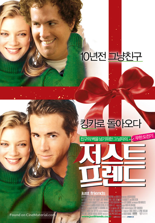 Just Friends 2005 Movie Posters