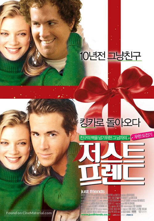just friends south korean movie poster