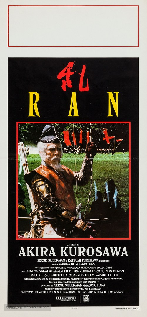 Ran - Italian Movie Poster