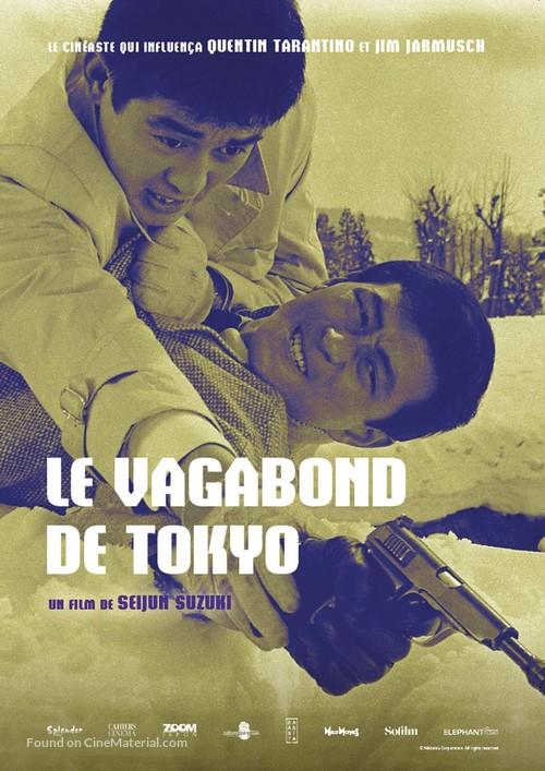 Tôkyô nagaremono - French Re-release movie poster