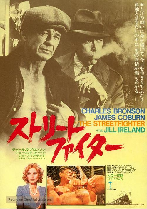 Hard Times - Japanese Movie Poster