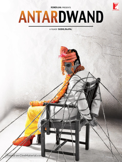 Antardwand - Indian Movie Poster