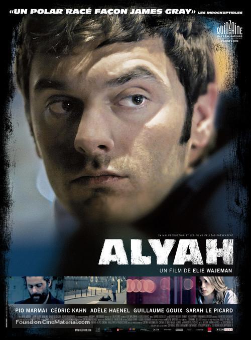 Alyah - French Movie Poster