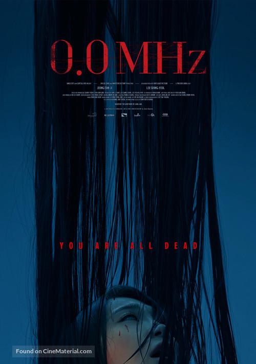 0.0 Mhz - International Movie Poster