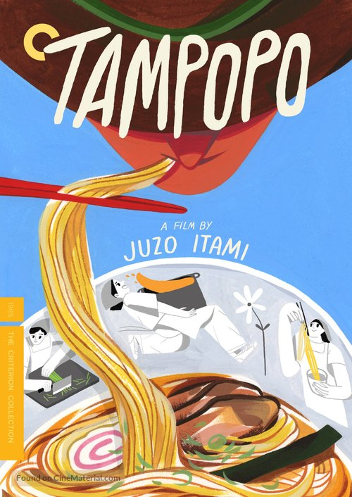 Tampopo - DVD movie cover