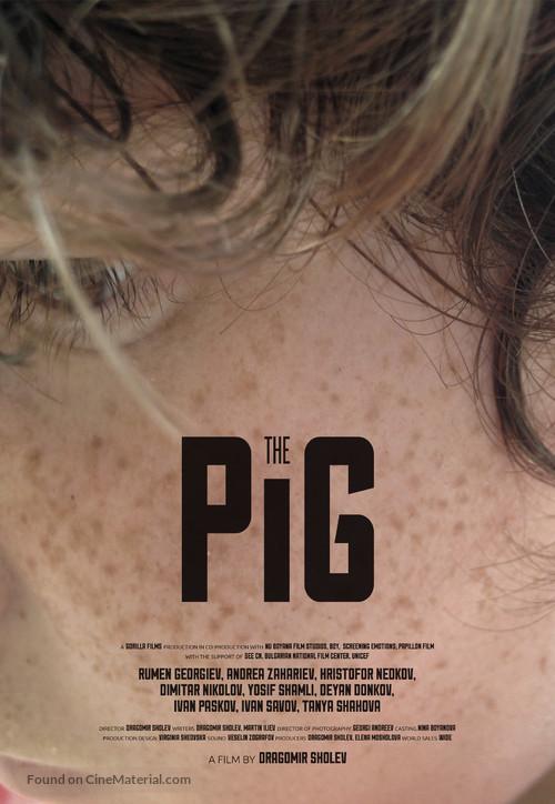 Praseto - International Movie Poster