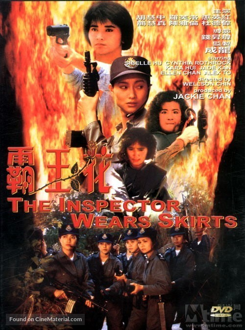 Ba wong fa - Hong Kong DVD cover