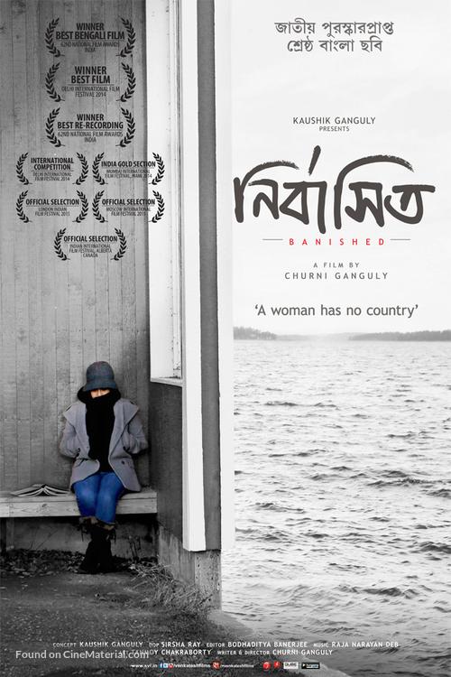 Nirbashito - Indian Movie Poster