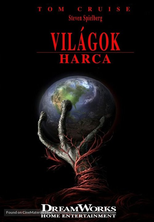 War of the Worlds - Hungarian Movie Cover