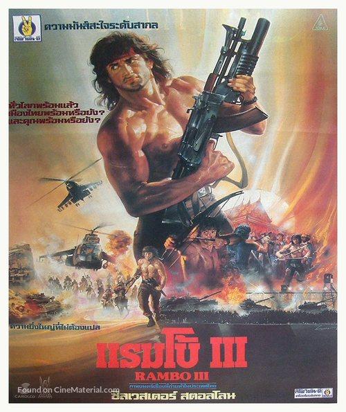 rambo iii thai movie poster