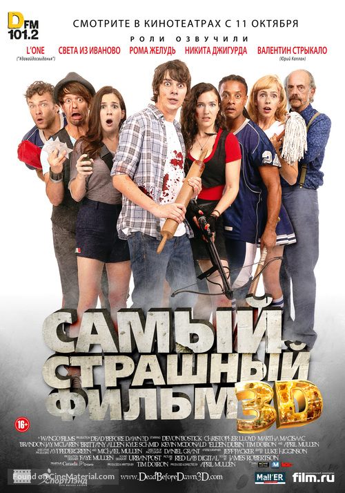 Dead Before Dawn 3D - Russian Movie Poster