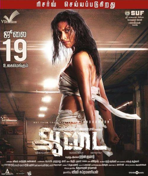 Aadai - Indian Movie Cover