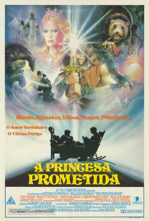 The Princess Bride - Brazilian Movie Poster