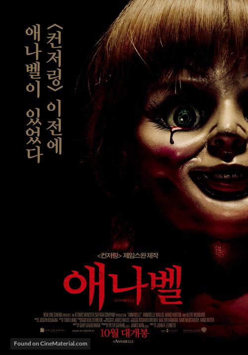 Annabelle - South Korean Movie Poster