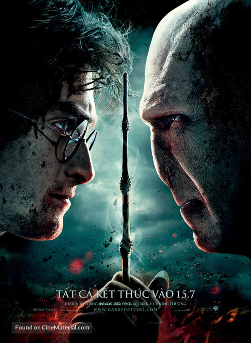 Harry Potter and the Deathly Hallows: Part II - Vietnamese Movie Poster