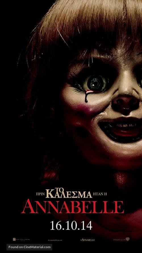 Annabelle - Greek Movie Poster
