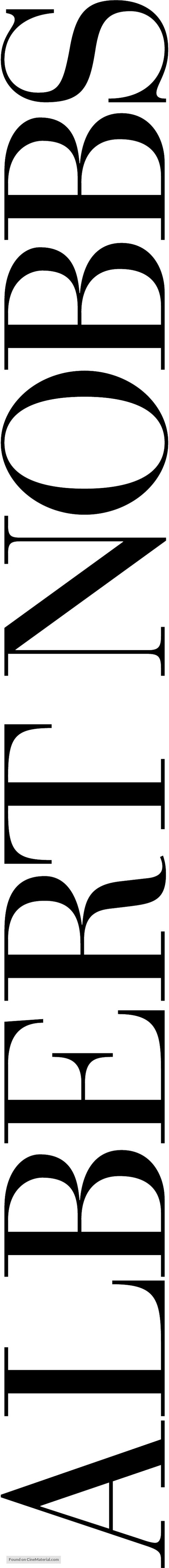 Albert Nobbs - Logo