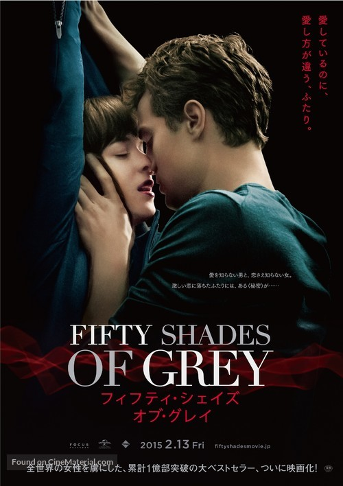 Fifty Shades of Grey - Japanese Movie Poster