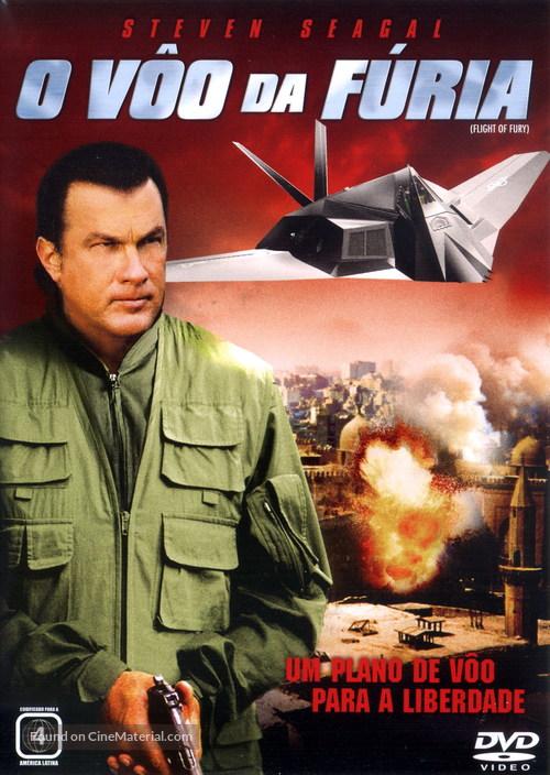 Flight of Fury - Brazilian poster