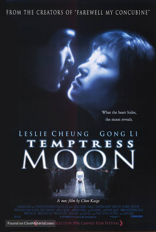 Feng yue - Movie Poster