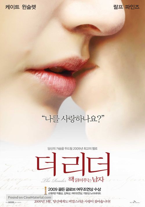The Reader - South Korean Movie Poster