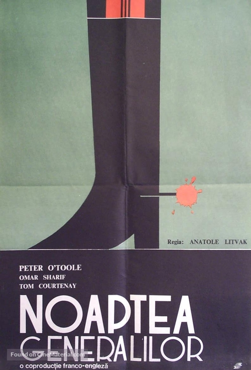 The Night of the Generals - Romanian Movie Poster