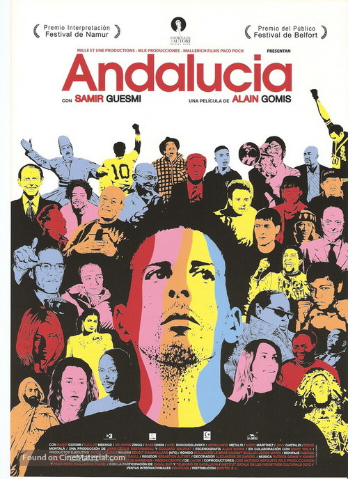 Andalucia - Spanish Movie Poster
