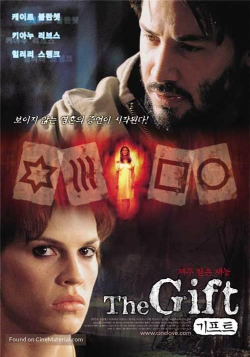 The Gift - South Korean Movie Poster (xs thumbnail)