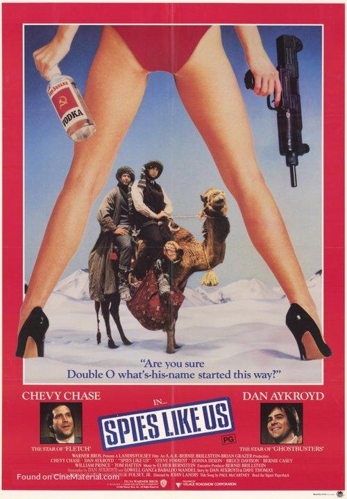 Spies Like Us - Australian Movie Poster