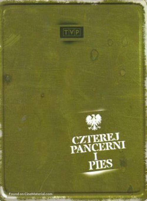 """Czterej pancerni i pies"" - Polish Movie Cover"