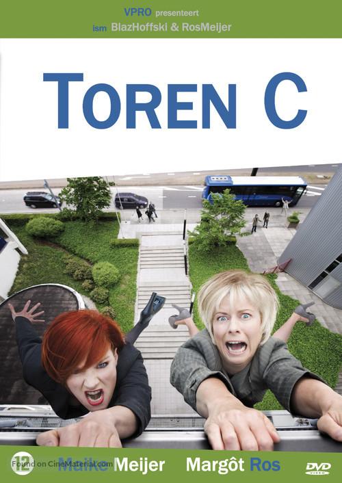 """""""Toren C"""" - Dutch Movie Cover"""