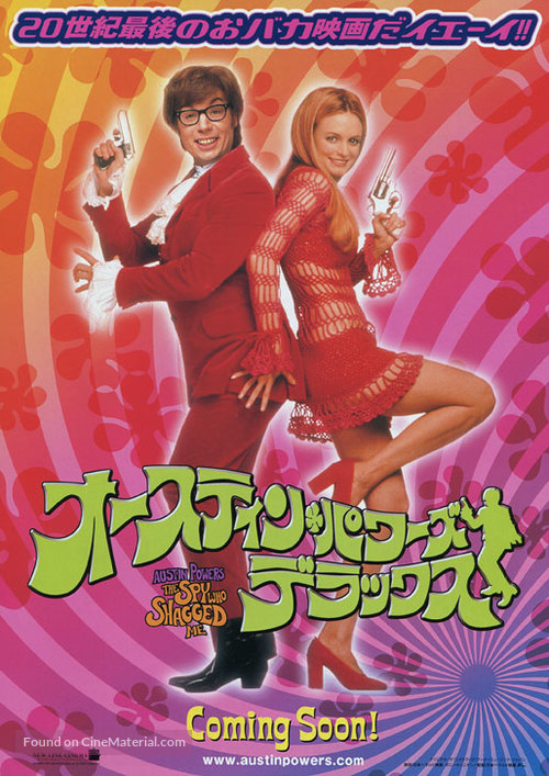 Austin Powers The Spy Who Shagged Me 1999 Japanese Movie Poster