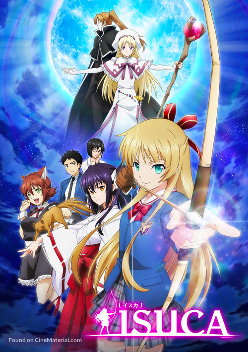 """Isuca"" - Japanese Movie Poster"