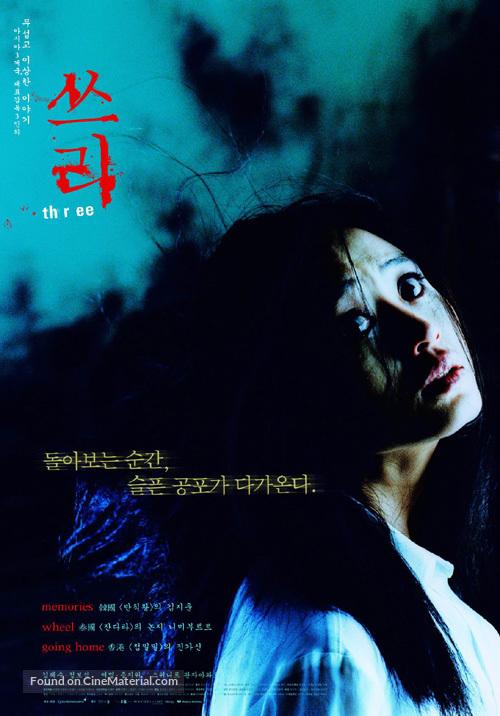 Saam gaang - South Korean Movie Poster