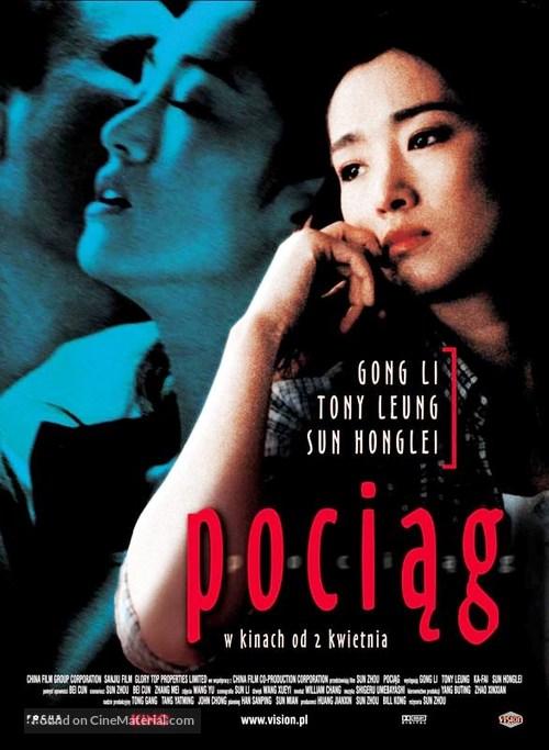 Zhou Yu de huo che - Polish Movie Poster