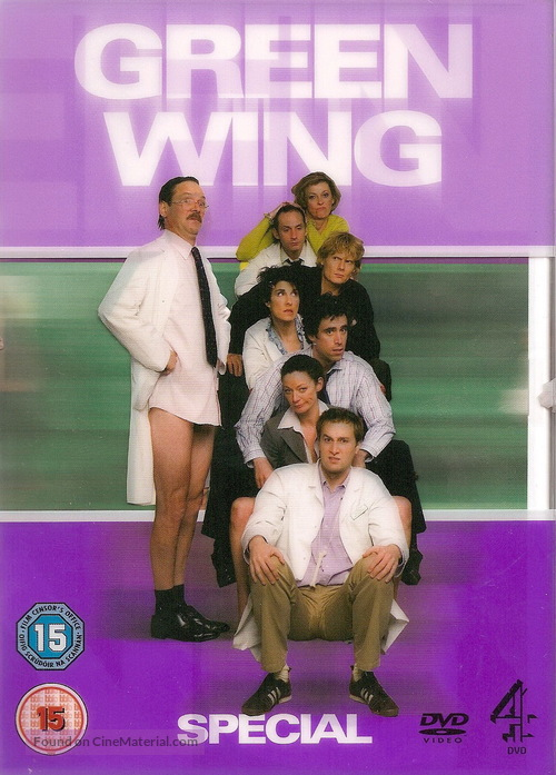 """""""Green Wing"""" - British DVD movie cover"""