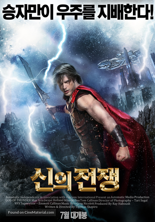 God Of Thunder 2015 Movie Posters