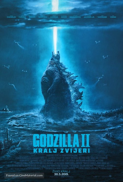 Godzilla: King of the Monsters - Croatian Movie Poster