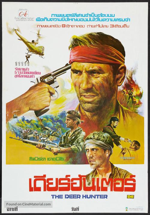 The Deer Hunter - Thai Movie Poster