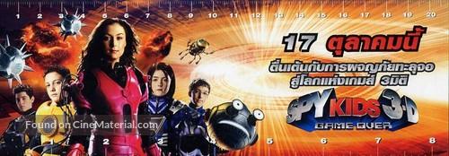 Spy Kids 3 - Thai Movie Poster