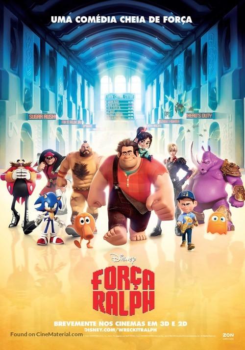 Wreck-It Ralph - Portuguese Movie Poster