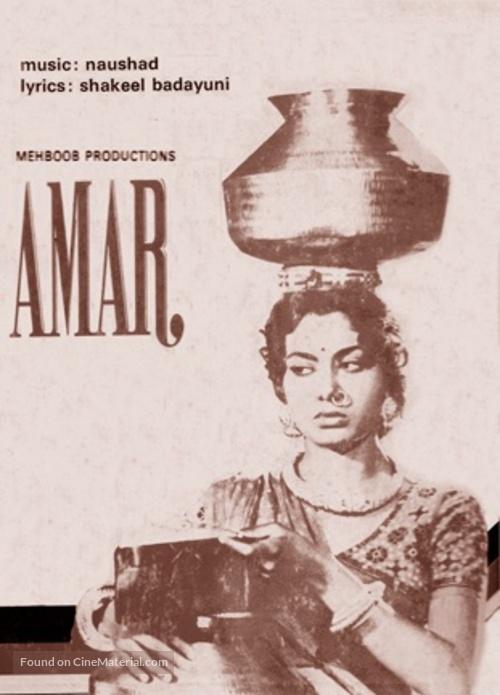 Amar - Indian Movie Poster