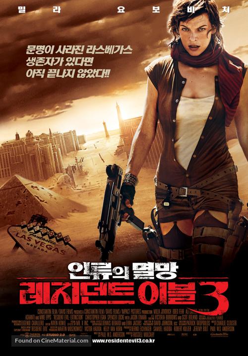 Resident Evil: Extinction - South Korean Movie Poster