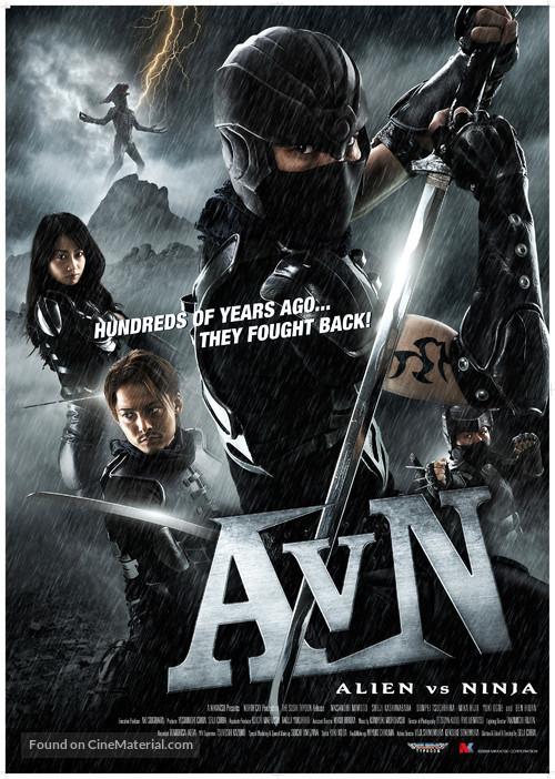 Alien vs. Ninja - Japanese Movie Poster