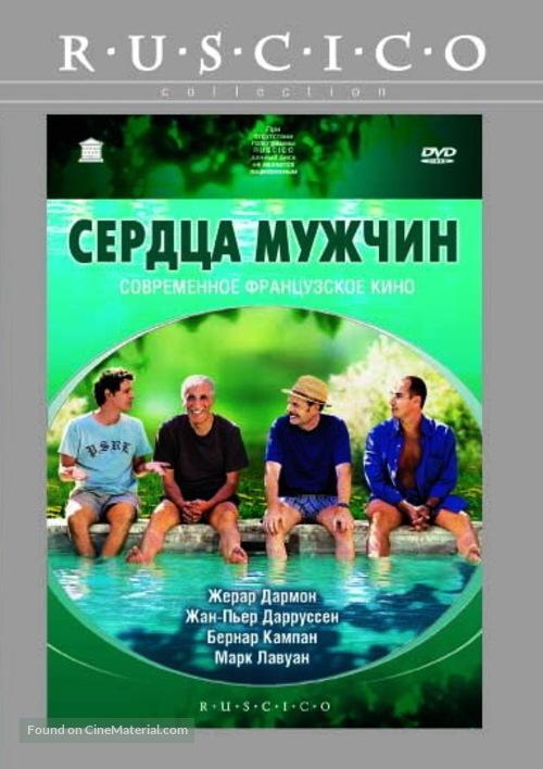 Le coeur des hommes - Russian Movie Cover