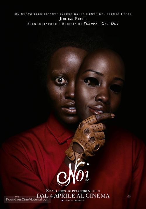 Us - Italian Movie Poster