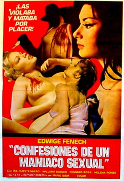 5 bambole per la luna d'agosto - Argentinian Movie Poster
